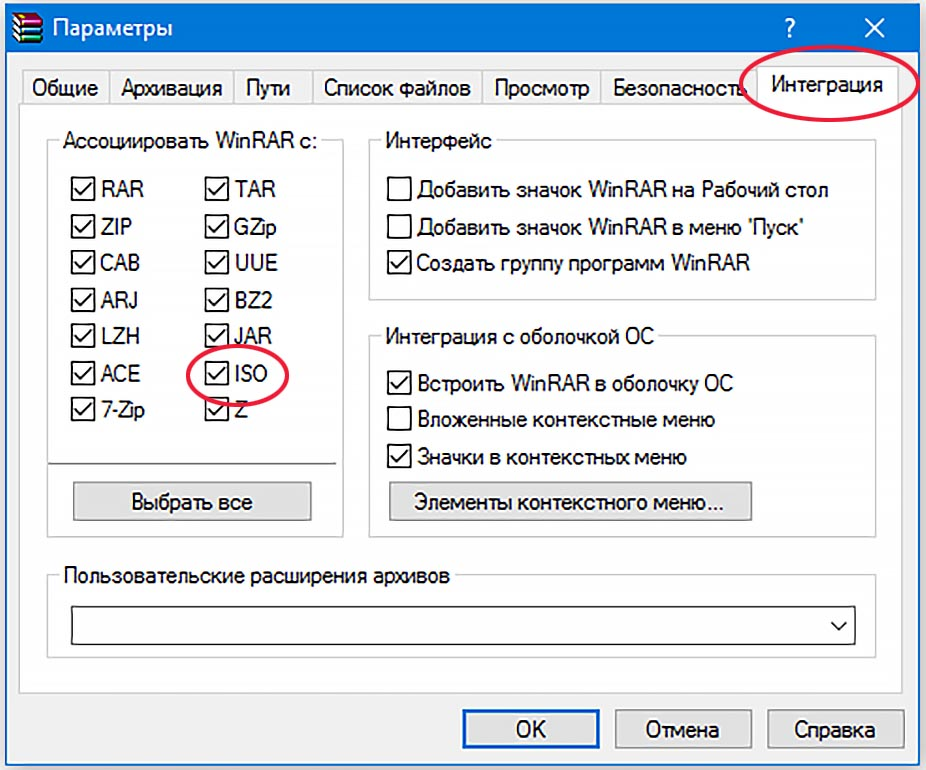 ustanovka-vtoroj-os-windows-winntsetup_01.jpg