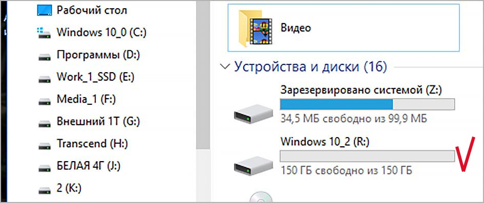 ustanovka-vtoroj-os-windows-winntsetup_03.jpg